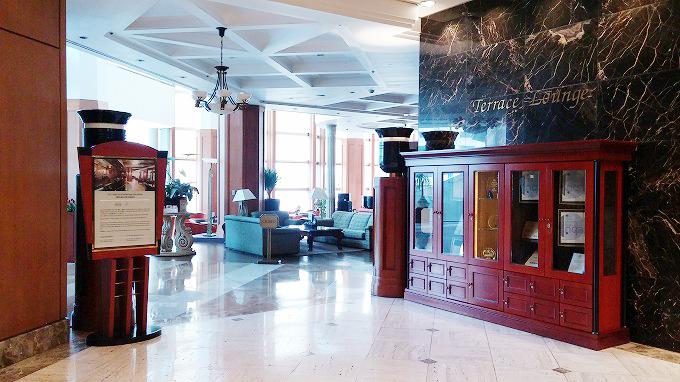 Terrace Lounge - グランド ヒルトン ソウル(Grand Hilton Seoul)