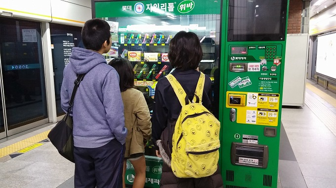 T-money対応自動販売機 - 帰沖(Way back home.)