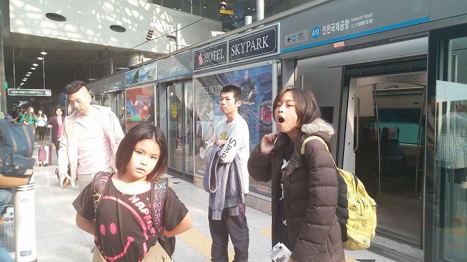 仁川国際空港 - 帰沖(Way back home.)