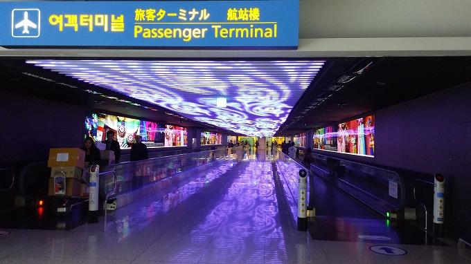 帰沖(Way back home.)