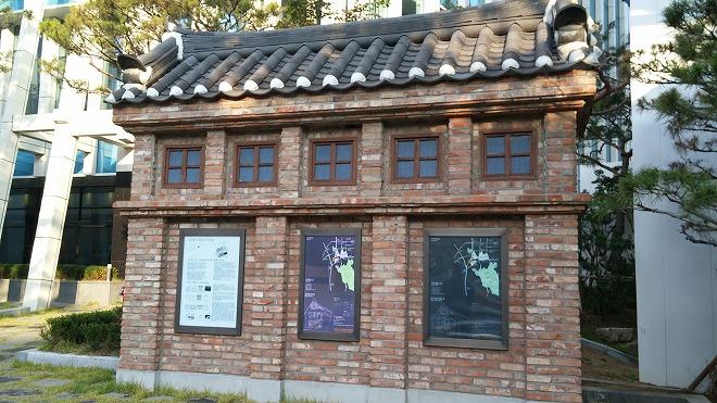 ソウル中区(チュング)北倉洞の朝・レンガの歴史資産