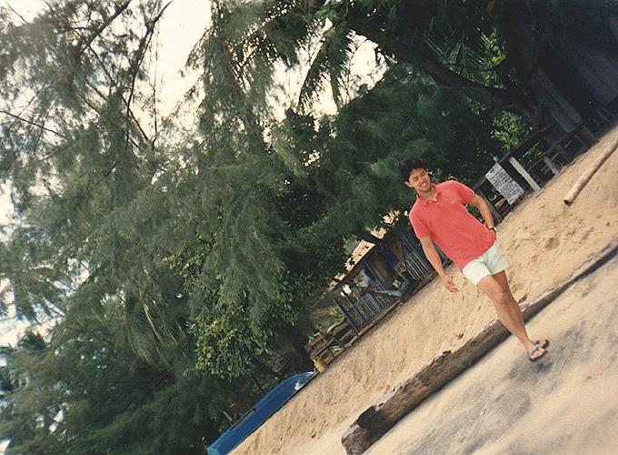 Tioman Island.
