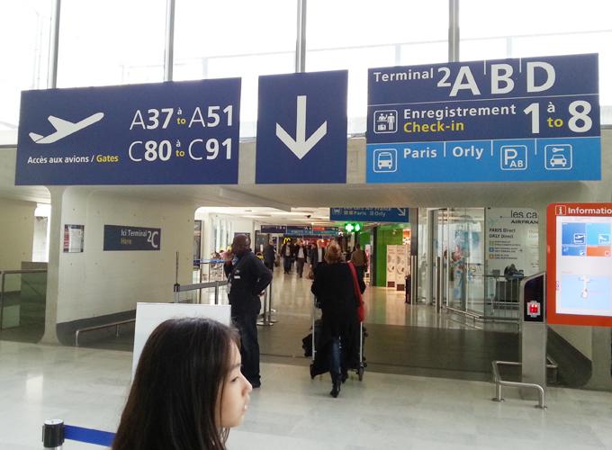 CDG国際空港の中