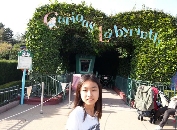 アリスの不思議なラビリンス(Alice's Curious Labyrinth)