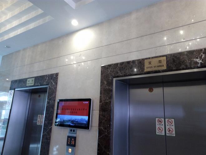 上外迎賓館・電梯。