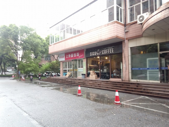 「商店」「カフェ」「学食」。