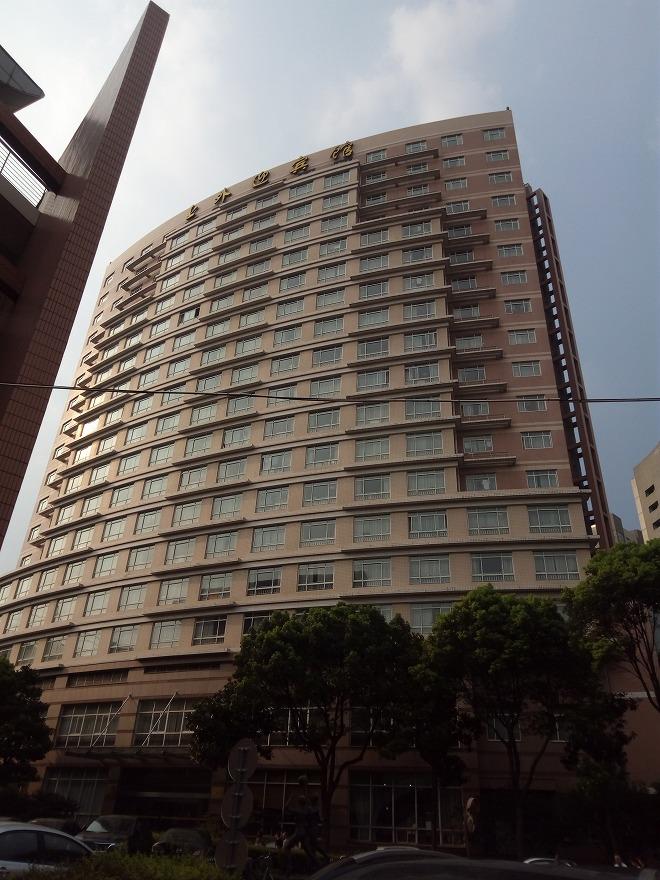 SISUゲストハウス/上海外国語大学迎賓館 上外迎賓館。。