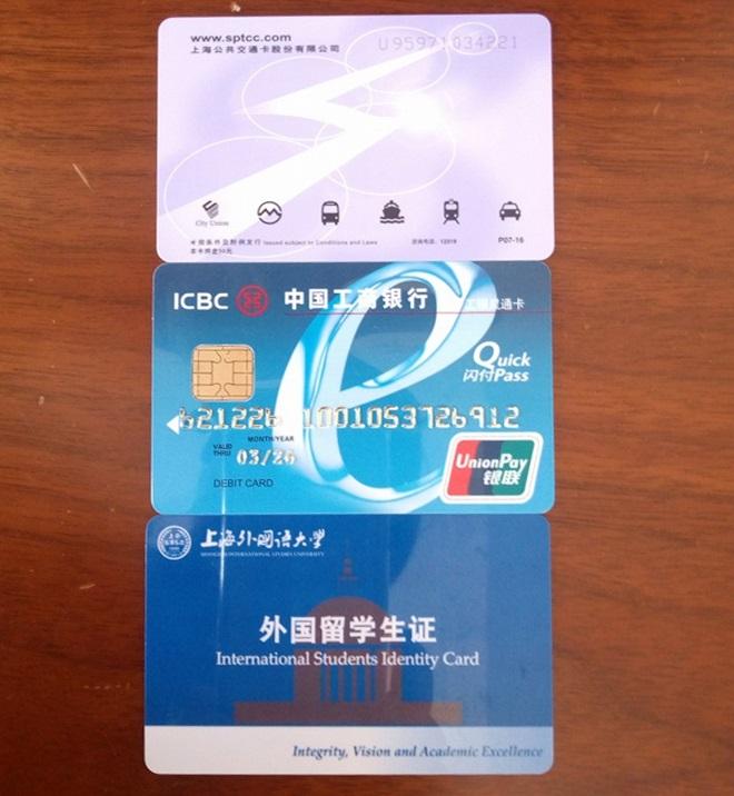 中国工商銀行キャッシュカード。