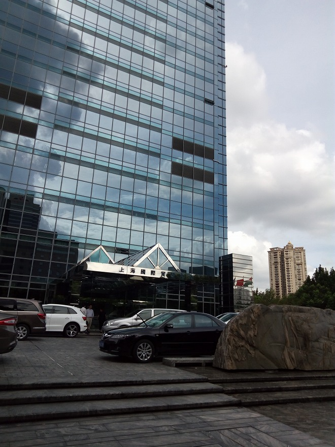 上海国際貿易ビル。