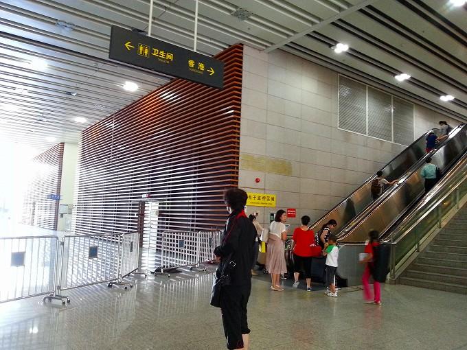 深セン→香港1(Shenzhen, China)