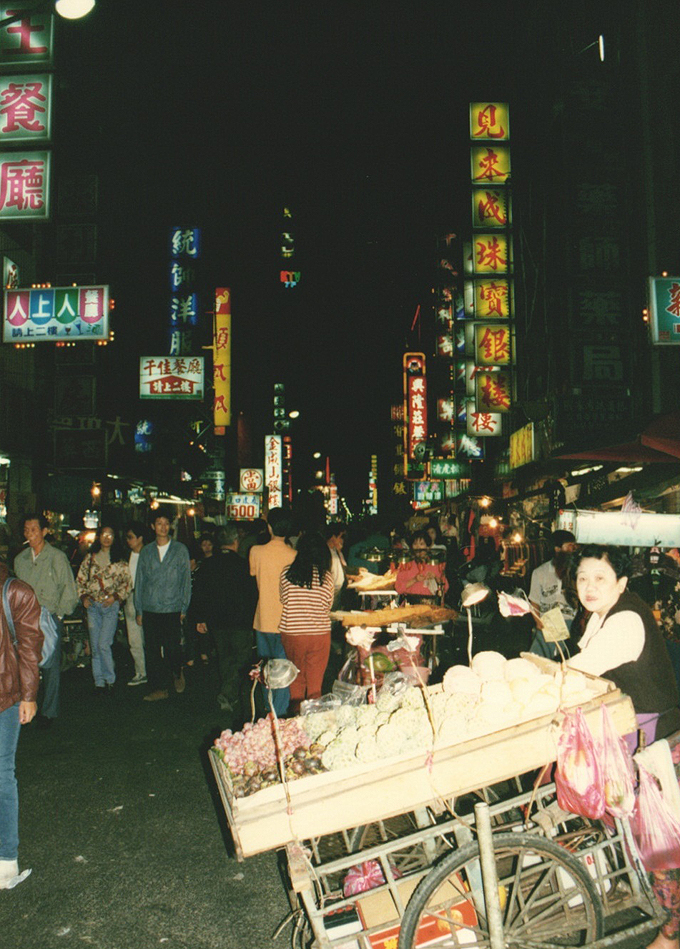Taipei Night Market.