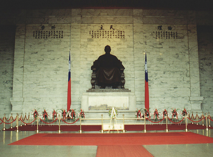 National Chiang Kai-shek Memorial Hall.