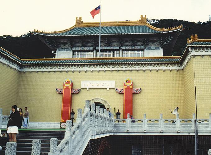 Palace Museum.