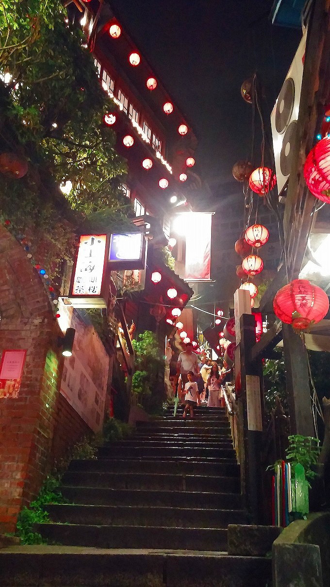 九フン老街/九彬老街(jiu fen lao jie.)