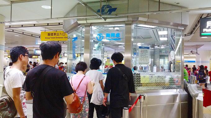 西門駅周辺(Ximen zhan zhoubian.)