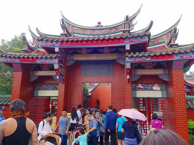 行天宮(Xin Tian Gong.)