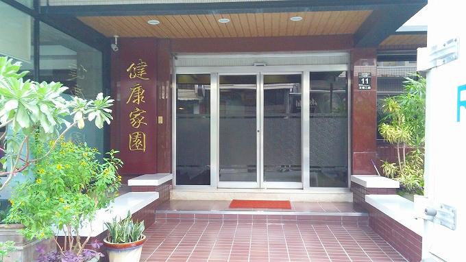 高雄市散策(xiong sance.)