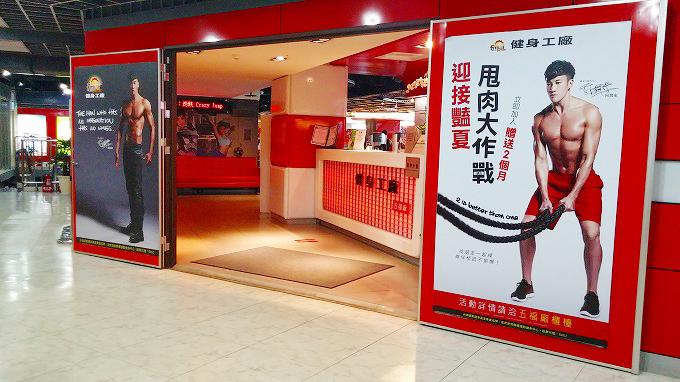 台湾高雄トレーニングジム・高雄市散策(xiong sance.)