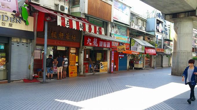士林区(Shilin District)