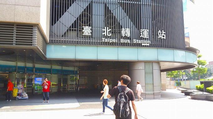 中山地下街(zhong shan dixiejie.)