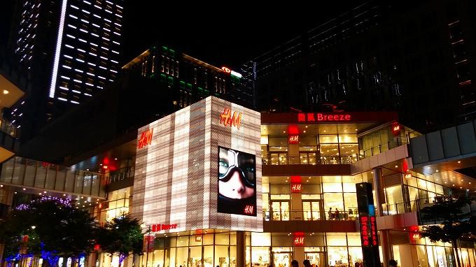 H&M・信義区散策(xinyi qu sance.)