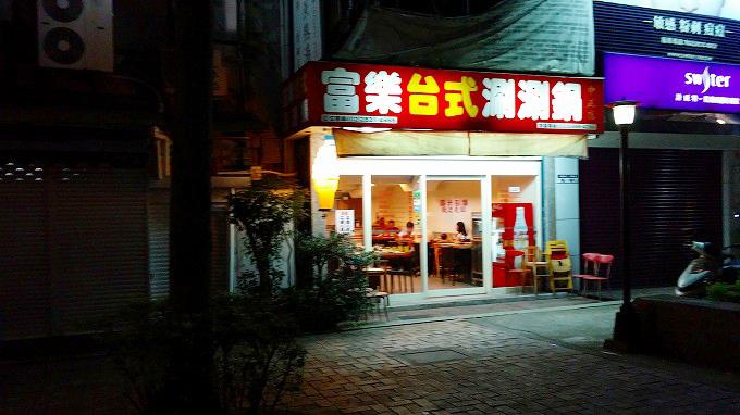 信義区散策(xinyi qu sance.)