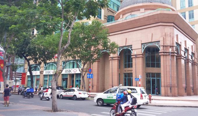 HSBC(香港上海銀行)