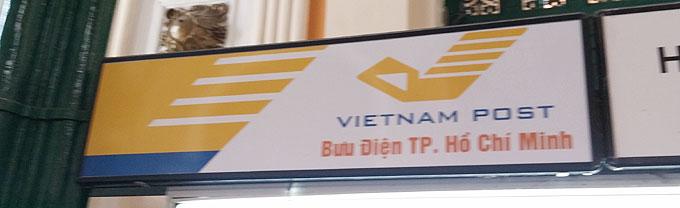 サイゴン中央郵便局(Saigon Central Post Office.)ロゴマーク。