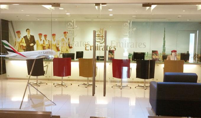 Emirates航空のホーチミン事務所。