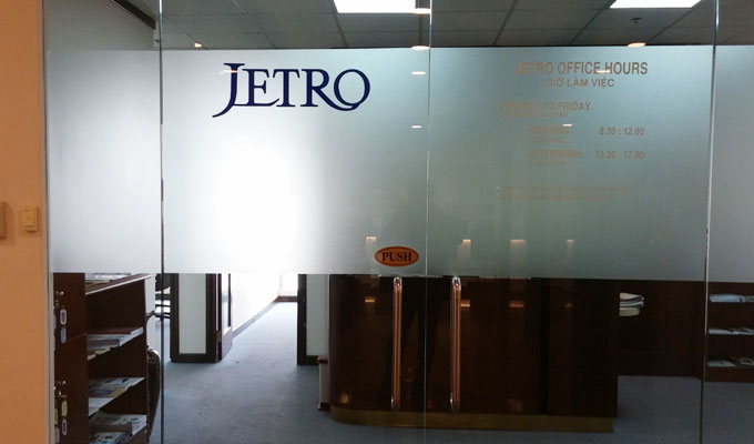 JETROホーチミン事務所