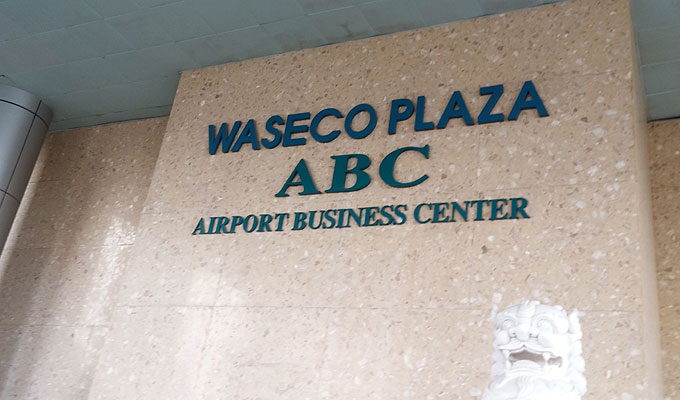 WASECO PLAZA ABC。