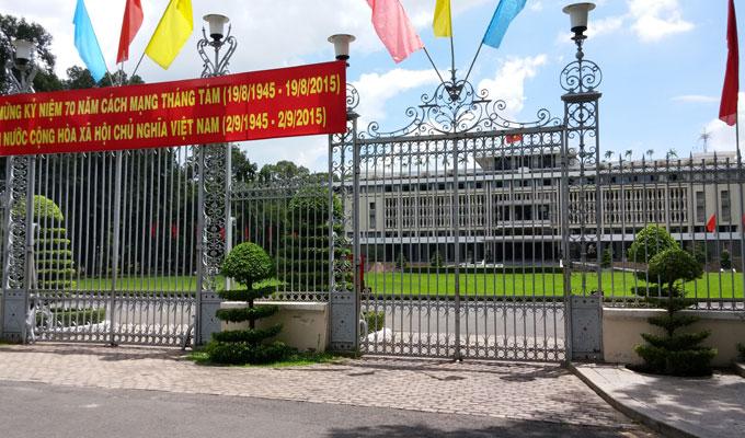 統一会堂(Independence Palace)。