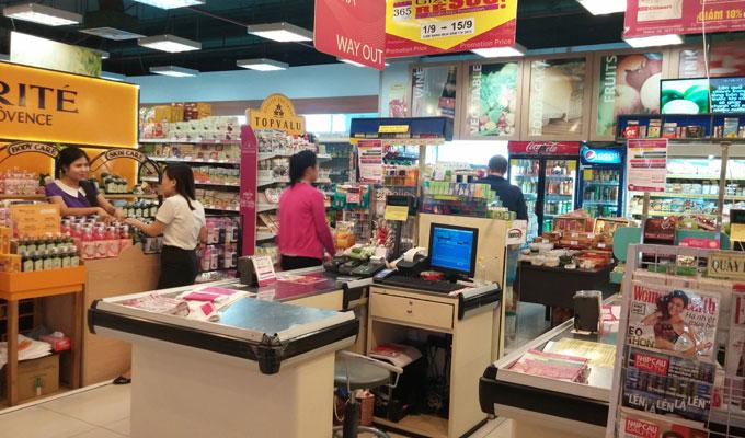パークソンCTプラザ(Parkson CT Plaza.)フードコート入口のスーパーマーケット。