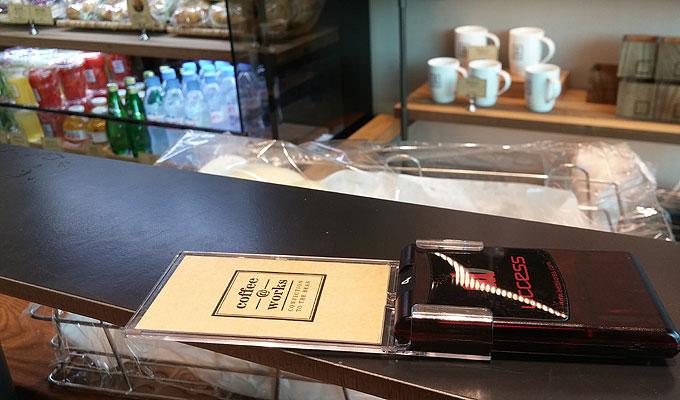 cafe@works