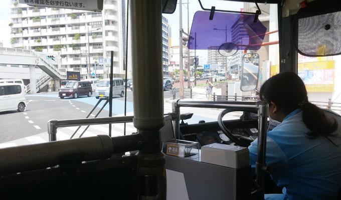 那覇市市内バス内。