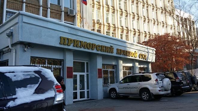 ウラジオストク観光1