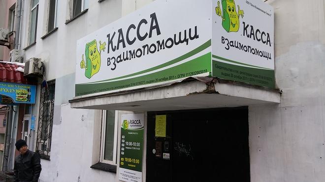 ウラジオストク観光4