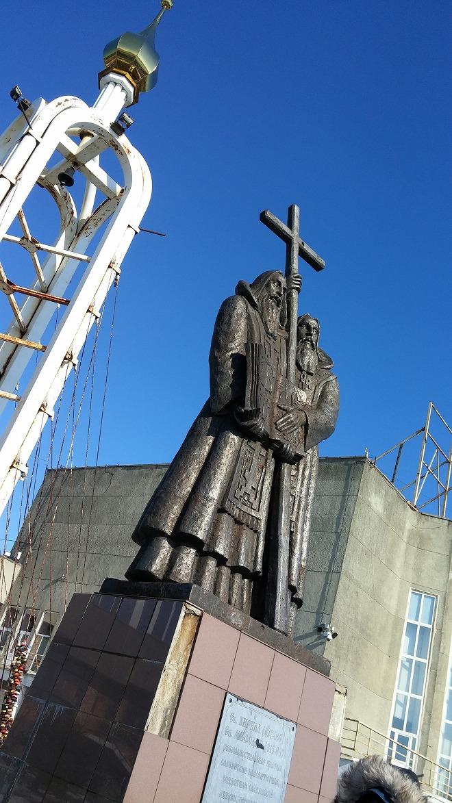 キリルとメフォディの像・ウラジオストク観光6