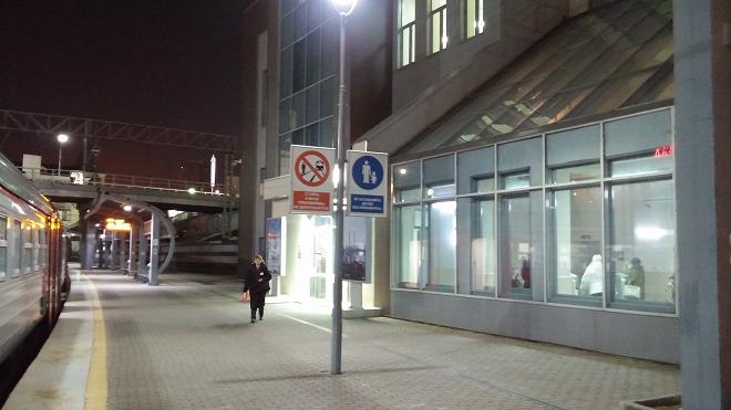 エアロ・エクスプレス駅
