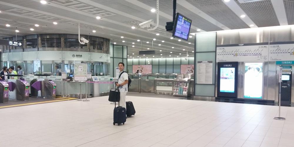 桃园機場捷运(MRT)站。