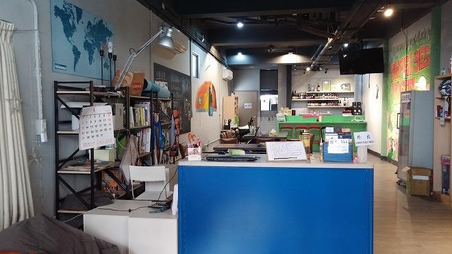 台湾・淡水。台北yes背包客民宿-淡水店