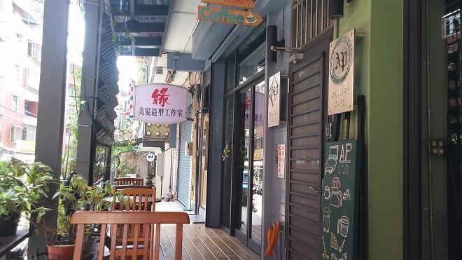 台湾・淡水。英專路のカフェ