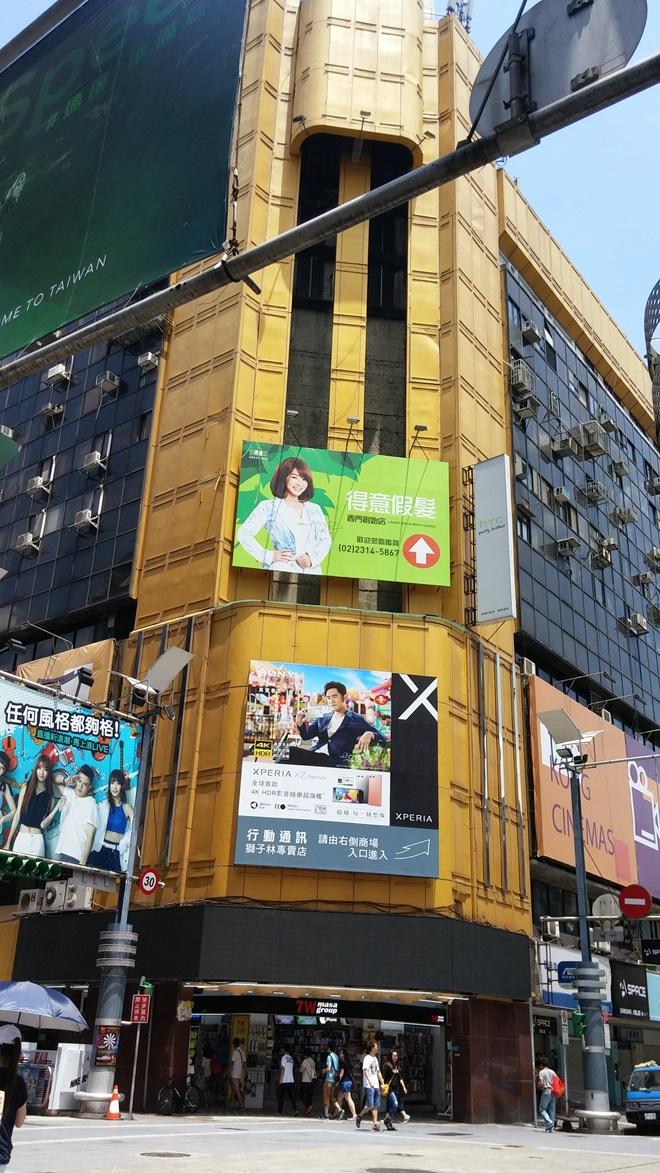 台湾・台北市。