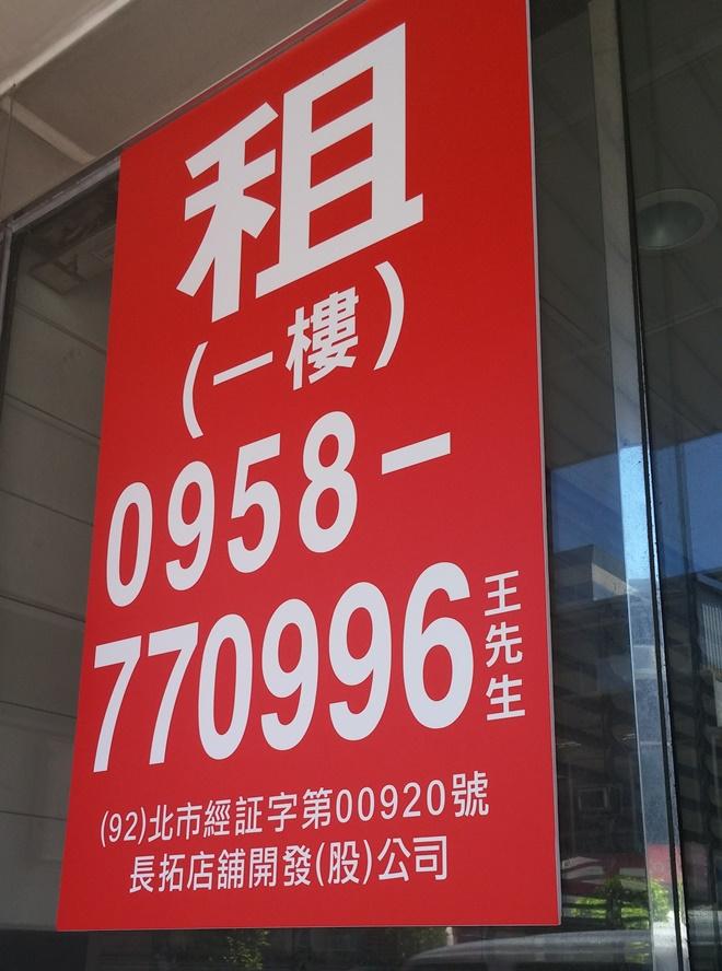 台湾・新北市淡水。淡水-商店街の空き家。
