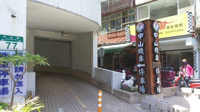 台湾・新北市、淡水。中山機車停車場