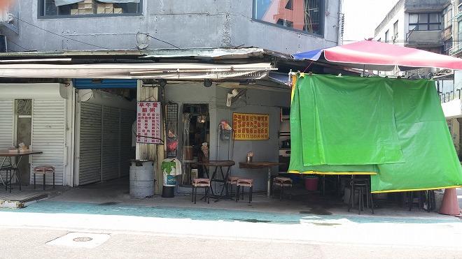 台湾・台北市・忠孝敦化。