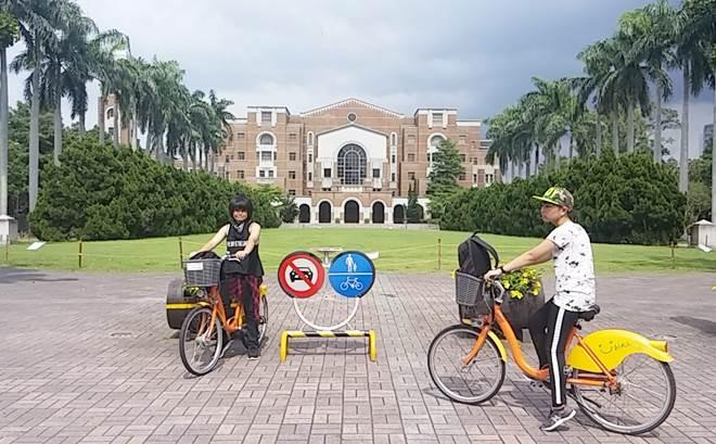 台湾・台北市 国立台湾大学