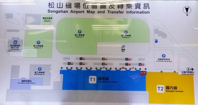 台湾・台北市、松山機場。