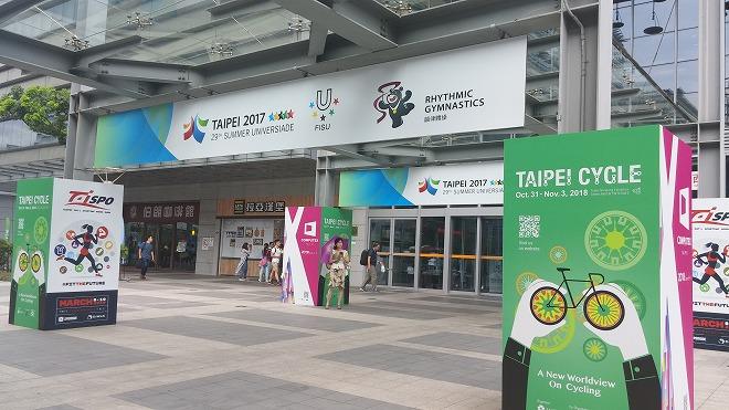 台湾・台北市。南港展覽館