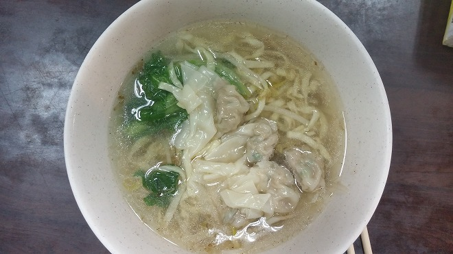 台湾・新北市・板橋区。小吃店で餛飩麺(ワンタン麺)